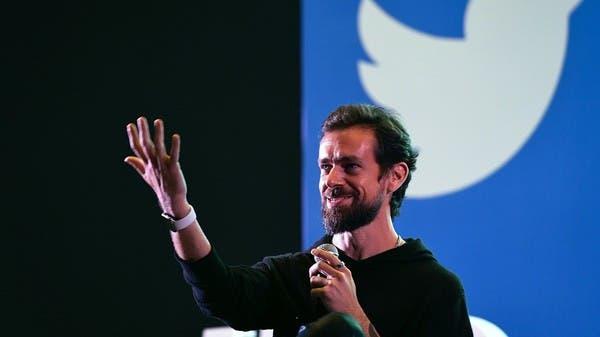 jack dorsey Twitter mask tweets twitter video