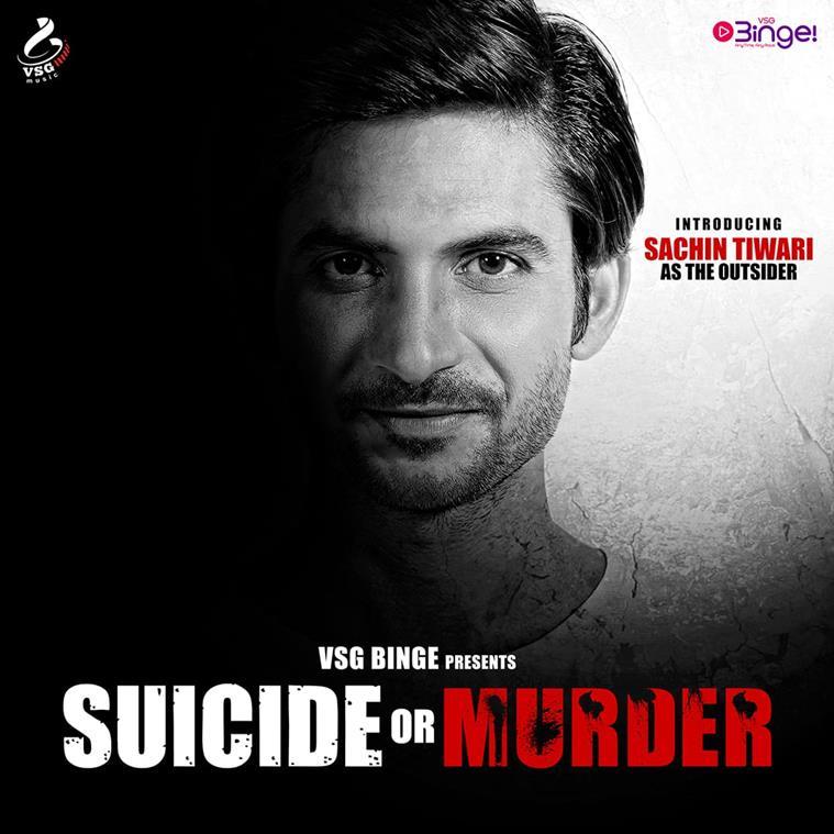 suicide or murdered sushant singh rajput 2020 sachin tiwari
