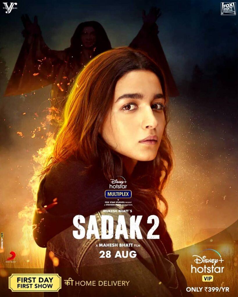 Sadak 2 Official Trailer | Alia Bhatt | Sanjay Dutt | Pooja Bhatt ...
