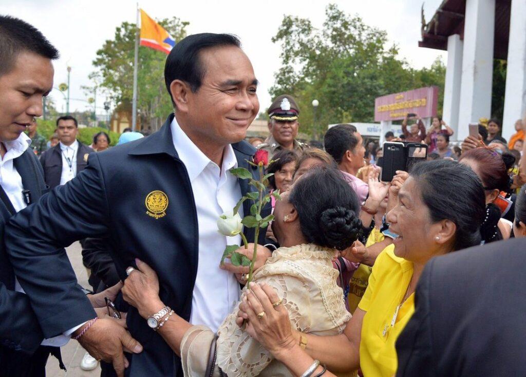 Prayut Chan-o-cha thailand protest